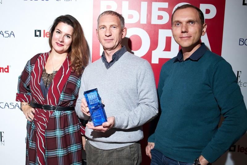 Оксана Непарко, Дмитрий Левин и Кирилл Бурмистров (Faber Russia)